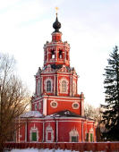 Russian Travel: Moscow Day Trips