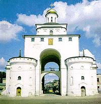 Golden Ring Tours: The Golden Gate of Vladimir