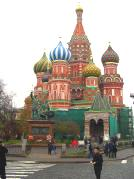 Moscow City Tour: St Basil's