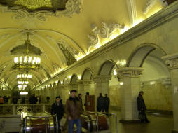 Moscow Tours The Moscow Metro