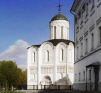 Tours to Russia discover Russian culture