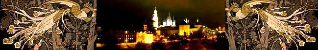 Travel to Russia: Sergiev Posad at night