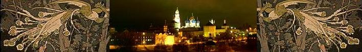 Russian travel: Sergiev Posad at night